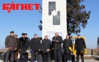 В Крыму открыли мемориальный комплекс памяти расстрелянных евреев и крымчаков (ФОТО)