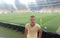 Уехал на такси месяц назад: в Киеве ищут таинственно пропавшего парня