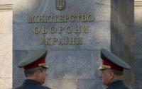 Военные чиновники снова попали в коррупционный скандал
