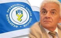 Василий Хара «достал» уже даже Администрацию Президента