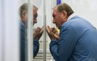В ГПУ отреагировали на решение суда по Ефремову