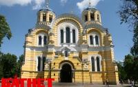 Чиновники из Киевской ОГА уверяют, что не мешают строить церкви