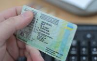В Украине по-новому будут выдавать водительские права