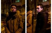 В Днепре вооруженные иностранцы напали на водителя такси