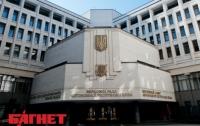 Парламент Крыма «пачкой» назначил руководящие кадры