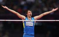 Украинский легкоатлет замахнулся на мировой рекорд по прыжкам в высоту