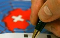 В Швейцарии хотят отменить сбор налогов