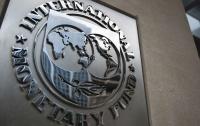 Миссия МВФ может приехать в Украину в феврале