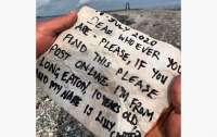 Письмо в бутылке за восемь месяцев проплыло 850 км и нашло получателя