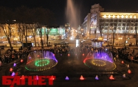 Попов открыл фонтан на Крещатике под крики «ганьба!» (ФОТО)