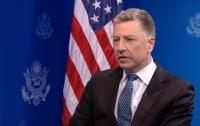 Волкер высказался о миротворцах на Донбассе