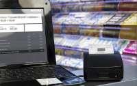 Законопроект об отсрочке кассовых аппаратов для малого бизнеса зарегистрирован в Раде