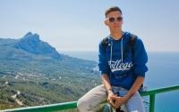 Известный одесский интернет-блогер повесился в Карпатах
