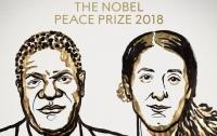 Нобелевская премия мира 2018: кого и за что наградили
