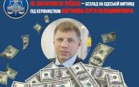 Керівник Одеської митниці Мартинов помстився незадоволеним експортерам