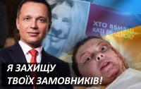 Гурвиц, дело Гандзюк, миллионные хищения. СМИ опубликовали биографию кандидата в губернаторы Одессы Максима Болдина