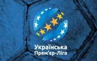 Легендарный украинский футбольный клуб исключили из УПЛ