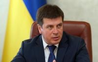 В правительстве назвали проблемы, с которыми столкнулась Украина