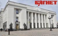 Топ-10 законопроектов Рады VII созыва с самыми длинными названиями