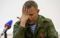 Ликвидированному главарю террористов слепили памятник (фото)