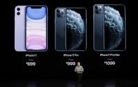 Нові iPhone: з'явились докладні характеристики новинок від Apple