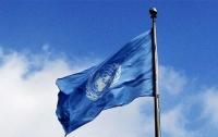 В Колумбии напали на миссию ООН, ранен полицейский