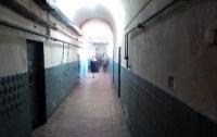 В Лукьяновском СИЗО умер 22-летний арестант