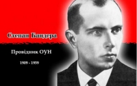 Опрос: Степан Бандера – Герой Украины