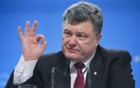 До конца года Антикоррупционный суд должен заработать, - Порошенко