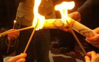 Киевлянам будут раздавать особенный огонь