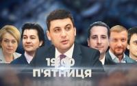 Министры Гройсмана не смогли стать депутатами