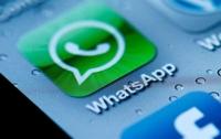 Усиление онлайн-цензуры в Китае: власти страны начали блокировать мессенджер WhatsApp