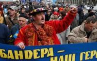 «Свобода» в резкой форме запретила Польше осуждать Бандеру и потребовала компенсации
