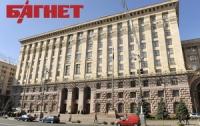 Легитимность Киевсовета – это вопрос двойственный, - мнение