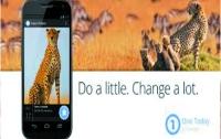 Google выпустила новое мобильное приложение