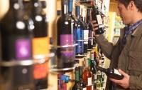 В украинских супермаркетах есть прекрасное вино, - сомелье