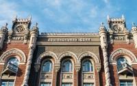 Украина будет чеканить монеты для других стран