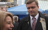 Янукович назначил Левочкина и Герман экспертами по России