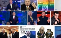 Патриотизм и любовь к вождю измеряется у российских пропагандистов в долларах и евро