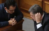 У Порошенко заметили умные часы