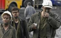 Украинские шахты теперь будут безопасны - система найдена