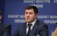 СМИ: НАБУ намерено взыскать с Насирова 100 млн залога