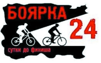Под Киевом погиб участник веломарафона «Боярка 24»