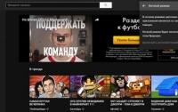 Началом эры YouTube считают 14 февраля