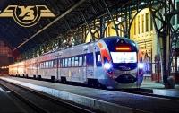 Новый поезд на Донбасс скоро начнет курсировать