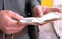 Пограничники задержали очередных мошенников с «липовыми» паспортами