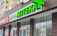 В Киеве мужчина ограбил аптеку и попался полицейским