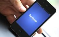Facebook занялся разработкой собственного смартфона