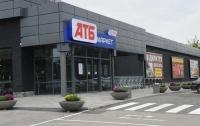 Секреты успеха АТБ: Дешевые продукты и крымские магазины