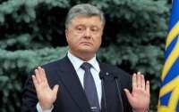 СМИ сообщили о тайном расследовании по Порошенко